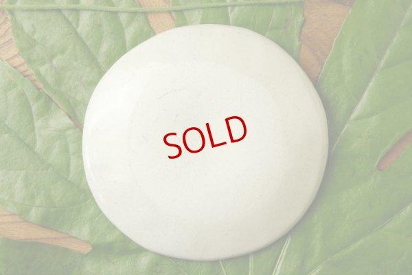 画像2: 岡モータース「たいよう皿」