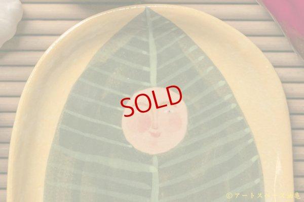 画像4: 岡モータース バナナ葉 皿