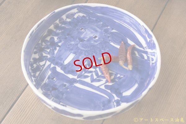 画像1: 大隈美佳 青絵ドラ鉢(小)