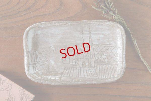 画像1: 奥山泉「長四角豆皿」