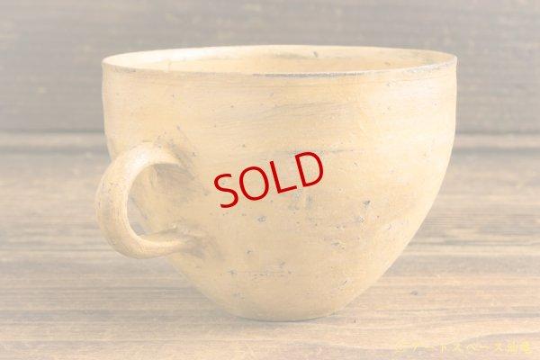 画像2: 大澤哲哉「Mug cup 黄」