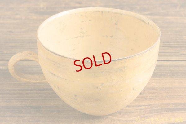 画像3: 大澤哲哉「Mug cup 黄」