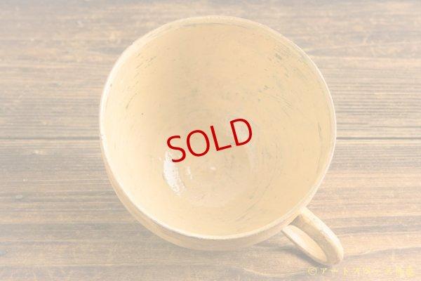 画像4: 大澤哲哉「Mug cup 黄」