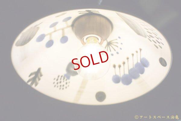 画像1: 木ユウコ 照明(ランプシェード+木製ソケットセット)