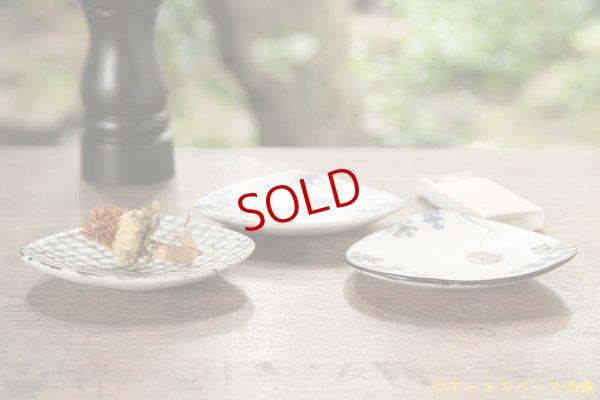 画像2: 木ユウコ ぽってり皿