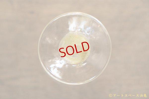 画像5: 白神典大  松井農園 マスカット オブ アレキサンドリア灰 ワイングラス【油亀限定作品】