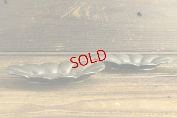 画像2: 高島悠吏「黒釉輪花楕円皿XS」