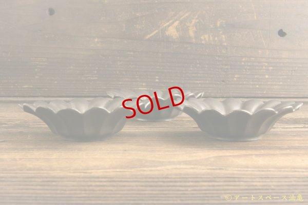 画像2: 高島 悠吏「黒釉輪花鉢 XS」