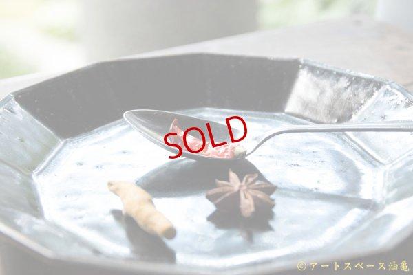 画像4: 高島悠吏 黒釉 十二角平皿M【アソート作品】