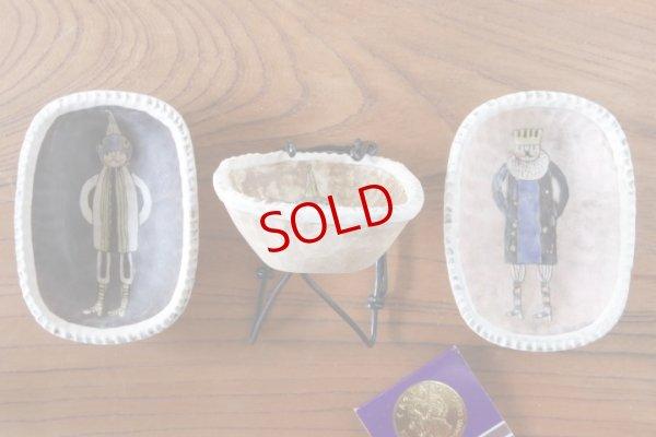 画像3: 高山愛「ふちどり まめ皿」