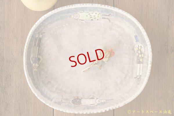 画像1: 高山愛 カレー皿 オーバル(大)
