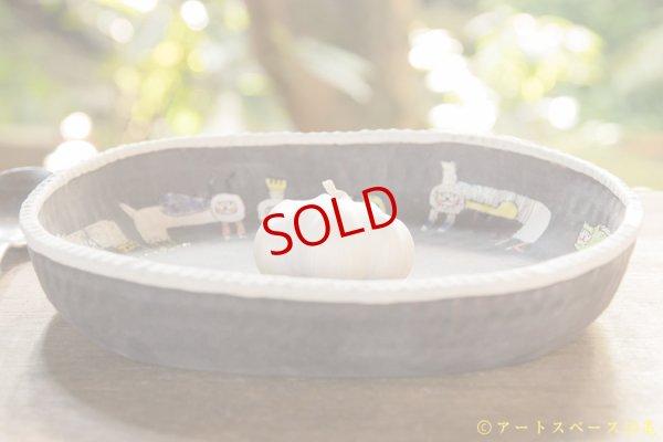 画像4: 高山愛 カレー皿 オーバル 大