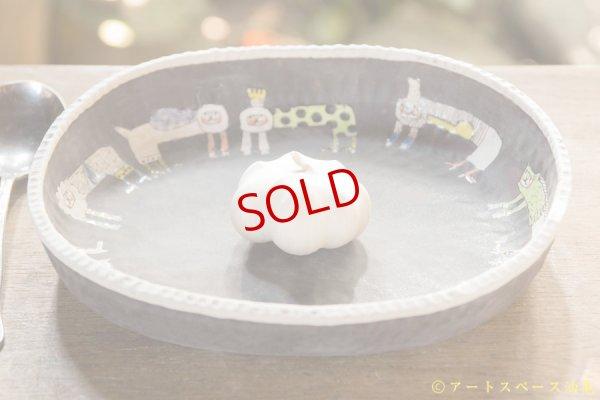 画像3: 高山愛 カレー皿 オーバル 大