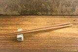 たま木工商店「おはし(イスノキ)」