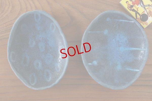 画像1: タナベヨシミ「トルコ だ円豆皿」