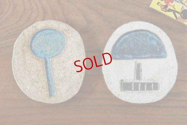 画像1: タナベヨシミ「板ほりこみ だ円豆皿」