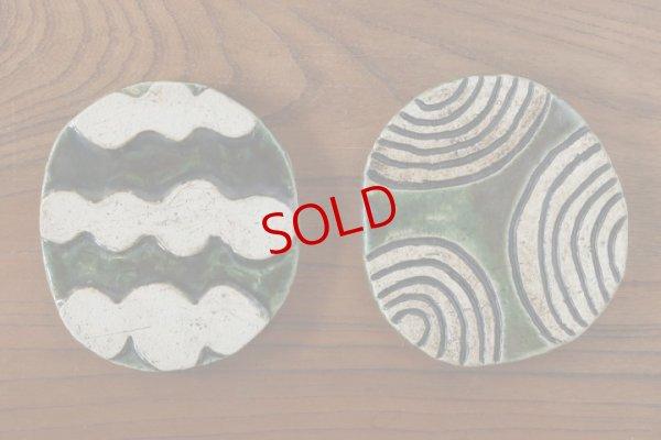 画像2: タナベヨシミ「板ほりこみ だ円豆皿」
