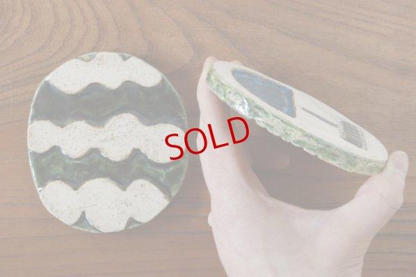 画像3: タナベヨシミ「板ほりこみ だ円豆皿」