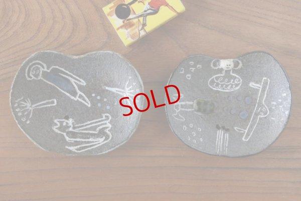 画像1: タナベヨシミ「黒 豆皿」