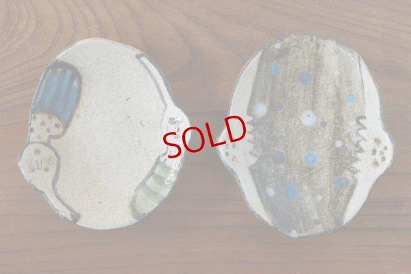 画像1: タナベヨシミ「絵 豆皿」