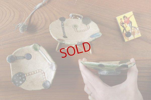画像3: タナベヨシミ「はりつけ 豆皿」