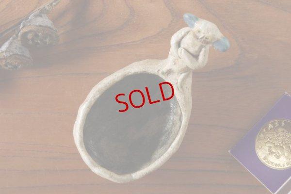 画像1: タナベヨシミ「レンゲ豆皿」