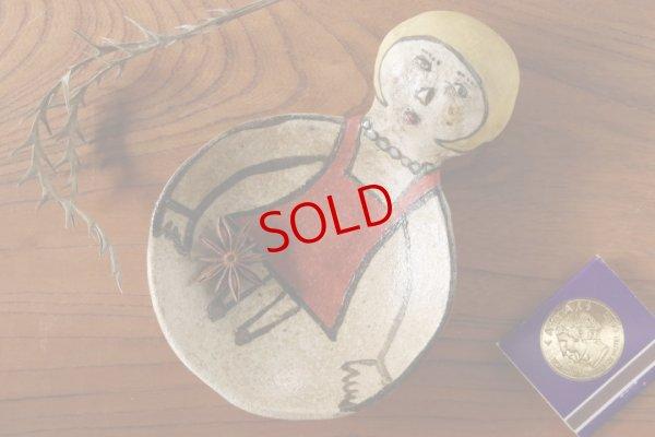 画像1: タナベヨシミ「カラカラ豆皿」