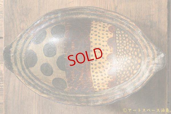 画像1: タナベヨシミ だえん皿