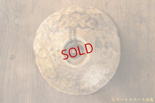 画像2: タナベヨシミ 手びねり鉢
