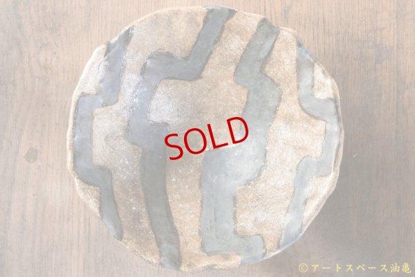 画像1: タナベヨシミ 手びねり鉢