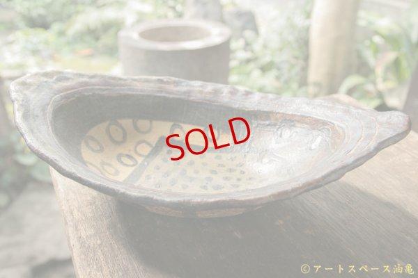 画像3: タナベヨシミ だえん皿