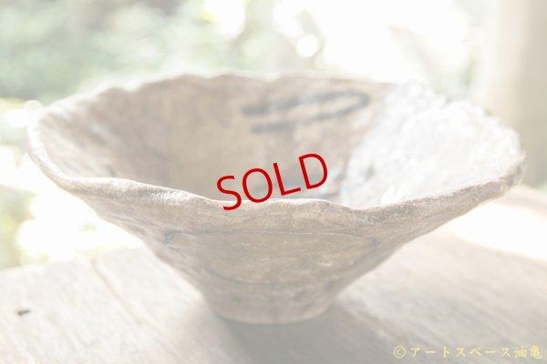 画像3: タナベヨシミ 手びねり鉢
