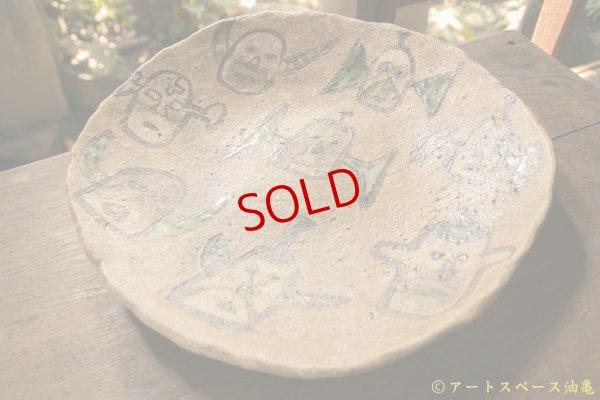 画像1: タナベヨシミ 絵皿 大
