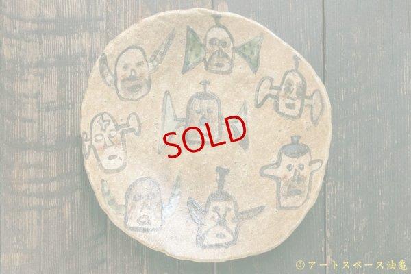 画像2: タナベヨシミ 絵皿 大
