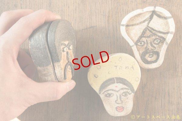 画像4: タナベヨシミ インド人はこもの