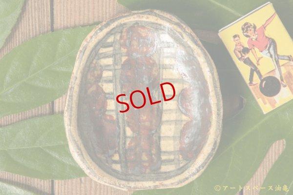 画像1: タナベヨシミ イラボ柄豆皿