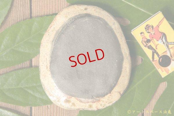 画像2: タナベヨシミ イラボ柄豆皿