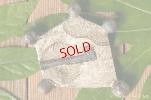画像1: タナベヨシミ しゅりけん豆皿