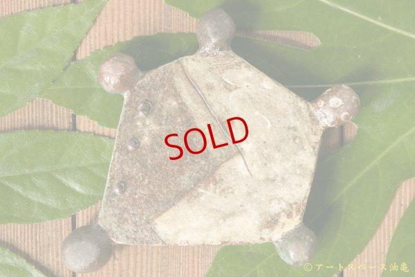画像2: タナベヨシミ しゅりけん豆皿