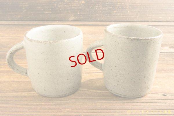 画像2: 寺村光輔「長石釉 マグカップ(小)」