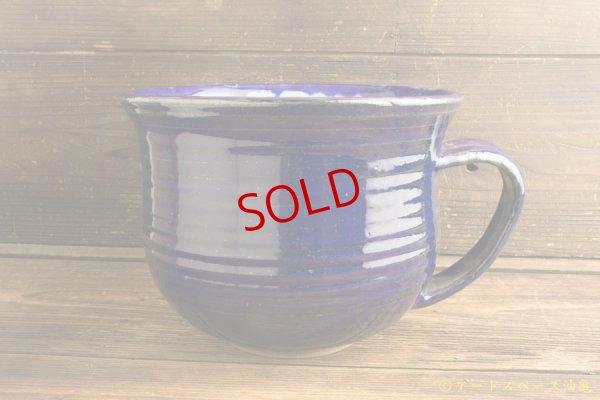 画像2: 遠山貴弘「特大コーヒーカップ」