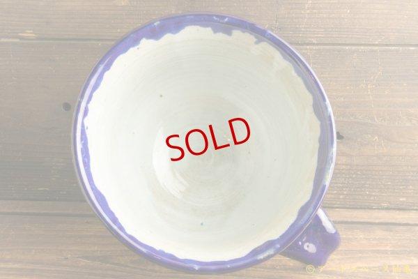 画像3: 遠山貴弘「特大コーヒーカップ」