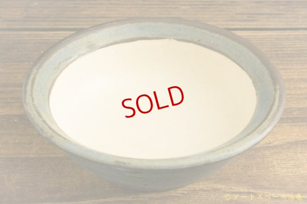 画像1: 八木橋昇 「耐熱青白 リム小鉢」