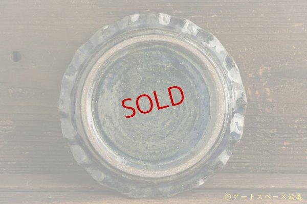 画像5: 八木橋昇「黒呉須 フリル皿6寸」