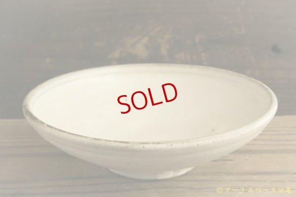 画像2: 八木橋昇「粉引きマット 玉縁5寸鉢」