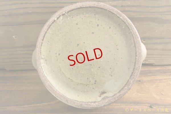 画像5: 八木橋昇「刷毛マット スープ深皿」