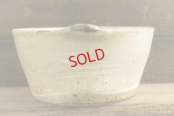 画像3: 八木橋昇「刷毛マット スープ深皿」