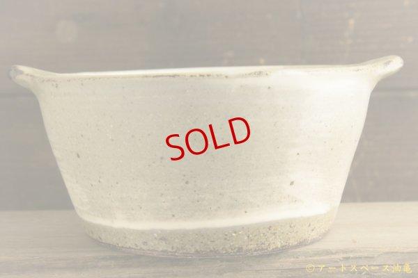 画像2: 八木橋昇「刷毛マット スープ深皿」