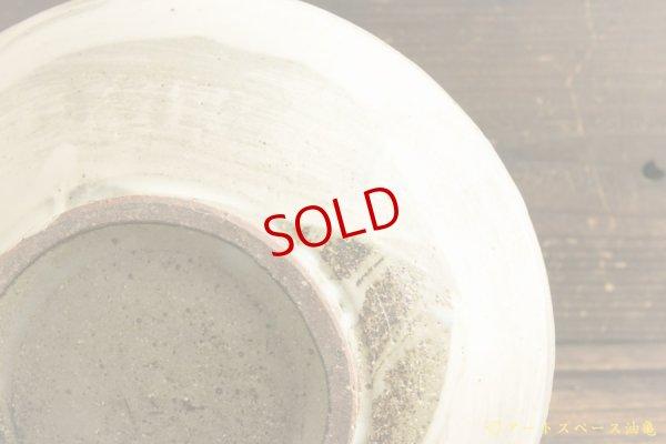 画像4: 八木橋昇 「刷毛マット 玉縁7寸鉢」