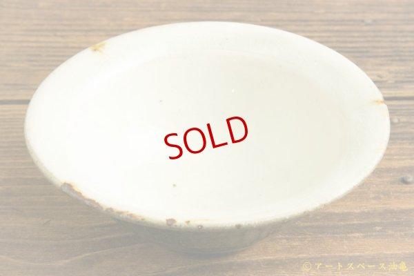 画像2: 八木橋昇「黒呉須化粧 4寸 リム小鉢」